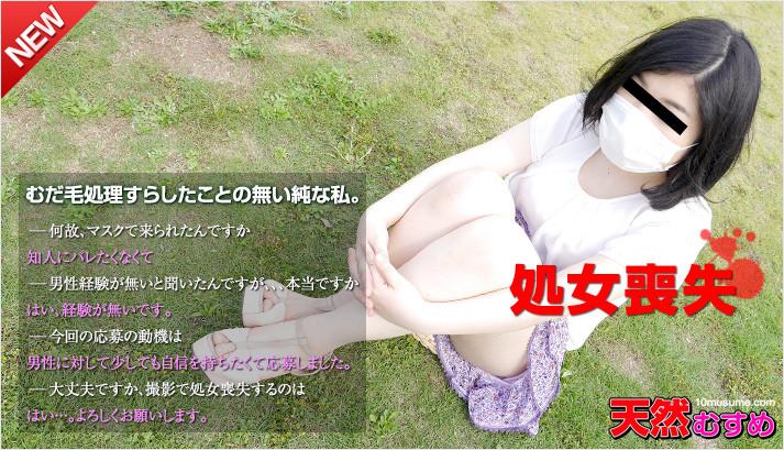 10musume-紺野すみれ-Sumire-Konno-150821