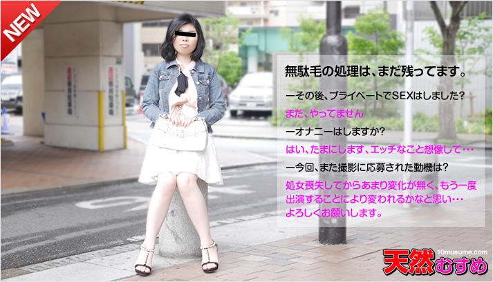 【完全顔出し】学園祭ナンパ☆Fカップ爆乳JD「彼氏よりイイ