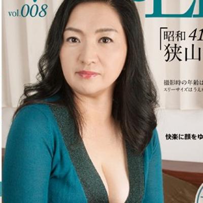 狭山千秋 50歳 全身性感帯の豊満美人マダム『WifeLife vol.008』AVデビュー