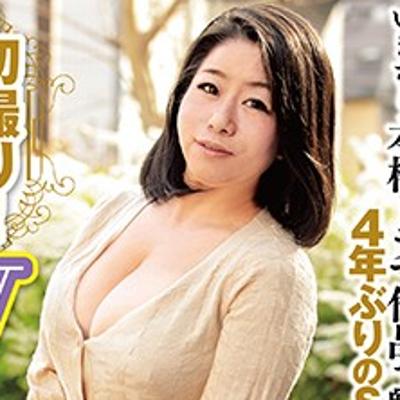 赤木靖子 陥没乳首の垂れ乳がエロい!豊満熟女AVデビュー『初撮り!人妻AVデビュー!いきなり本格ドラマ作品で魅せる4年ぶりのSEX』