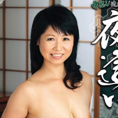 金杉里織56歳 デカ乳輪爆乳の豊満お母さんの腹肉垂れ垂れ!!『家内の母』