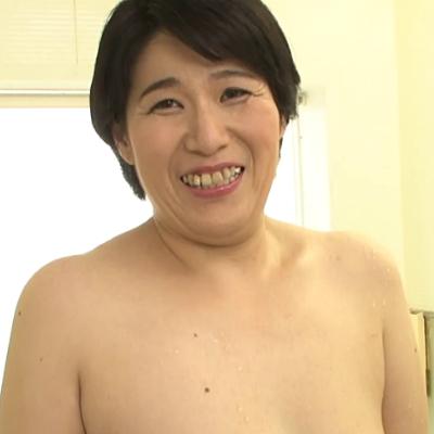 真田葉子50歳 隠語炸裂! 巨尻&貧乳の豊満熟女『初撮り五十路妻ドキュメント』